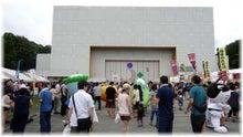 オモテナシ3兄弟のブログ-0901_1_横手やきそば四天王決定戦2013