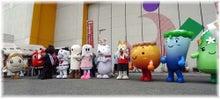 オモテナシ3兄弟のブログ-0901_3_横手やきそば四天王決定戦2013