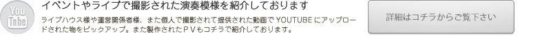 船橋 小山健 ナガシーズ 動画