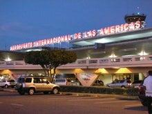 自由気ままにリベルダーデ-ドミニカ空港