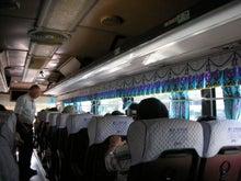 自由気ままにリベルダーデ-バスの中
