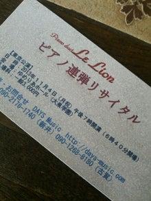 $オカメインコのももちゃんと花教室と旅日記-DSC_0819.JPG