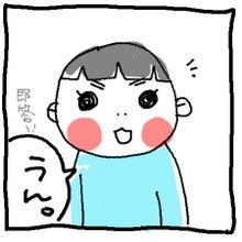 とーとずんずん行く♪ ~おとこ兄弟(旦那込)育児絵日記~