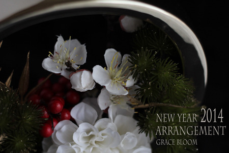 GRACE BLOOM~町田市三輪緑山のお花とラッピング教室~maki's diary
