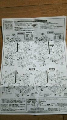 トトロの乗り物事典-DSC_0781.JPG