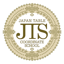 $食空間クリエーター和田よう子のこだわりテーブルコーディネート術