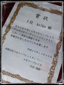 横浜市金沢区keikoのスクラップブッキング*my self*