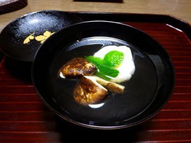 横浜発 驢馬人の美食な日々-Chihiro22