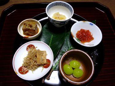 横浜発 驢馬人の美食な日々-Chihiro19
