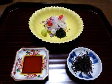 横浜発 驢馬人の美食な日々-Chihiro20