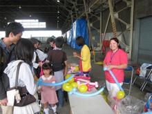 小松青年会議所のブログ