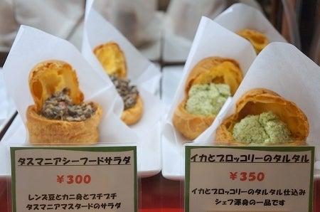 $大阪スイーツレポーターちひろのおいしいスイーツランキング-シューサレ専門店 カフェナカ