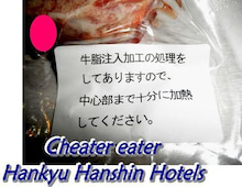Cheater eater Hankyu Hanshin Hotels Menu cheate