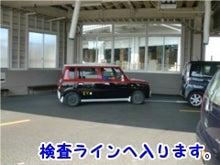 改造電気自動車製作三栄オート工業-20131105コンバートEV