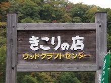 $唐橋ユミ オフィシャルブログbyアメブロ