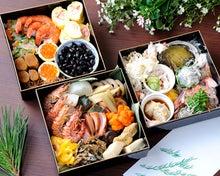 和洋折衷 割烹やまのブログ 大阪上本町ミナミで完全個室で接待、顔合わせ、記念日は割烹やまで-おせち料理