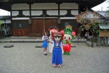 平成の中将姫 蓮花ちゃん
