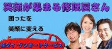 あなたの愛車をもっと美しくします-佐賀県のカーケア屋さん-リンクバナー