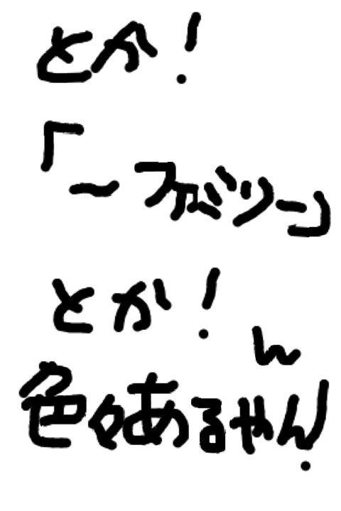 rakugaki:04