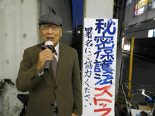 $鈴木きよしのブログ-11月1日宣伝