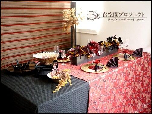 テーブルコーディネートスクール(FSPJ)