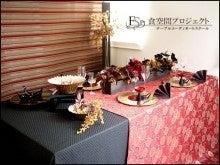 $テーブルコーディネートスクール(FSPJ)
