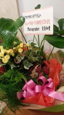 $沖縄・新都心で心理カウンセリングも受けられる アロマサロン&スクール キアラ