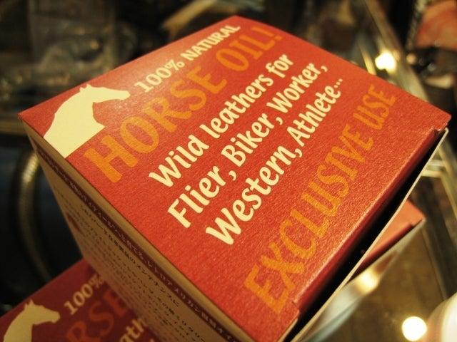 フリークSTAFFブログ-マスタングペースト