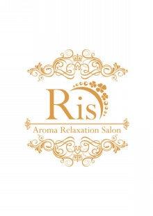 $Risのブログ-Ris