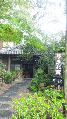 勢朝のブログ-131107_122714.jpg