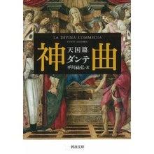 $拓殖大学放送部映像部blog