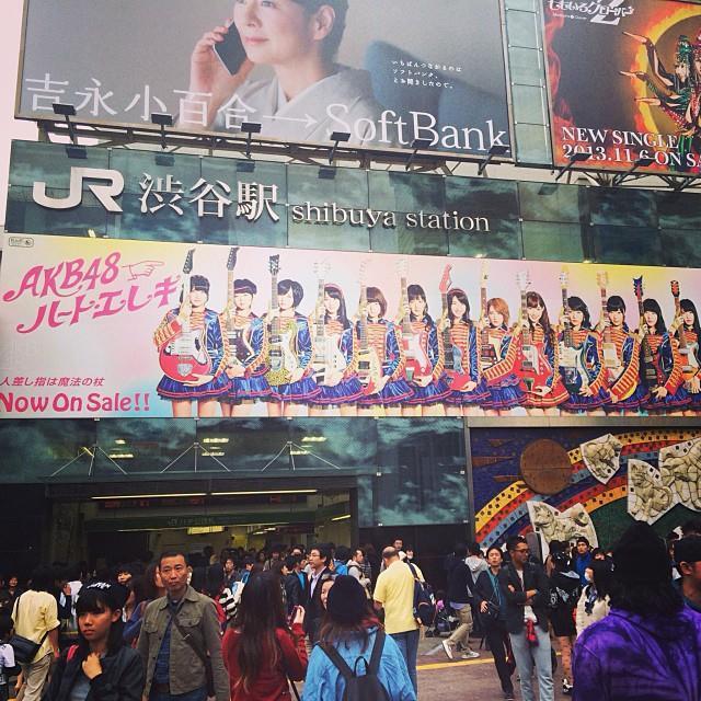 """$丸谷マナブのblog """"ヒソカニ&ウラハラニ""""-at JR渋谷駅"""