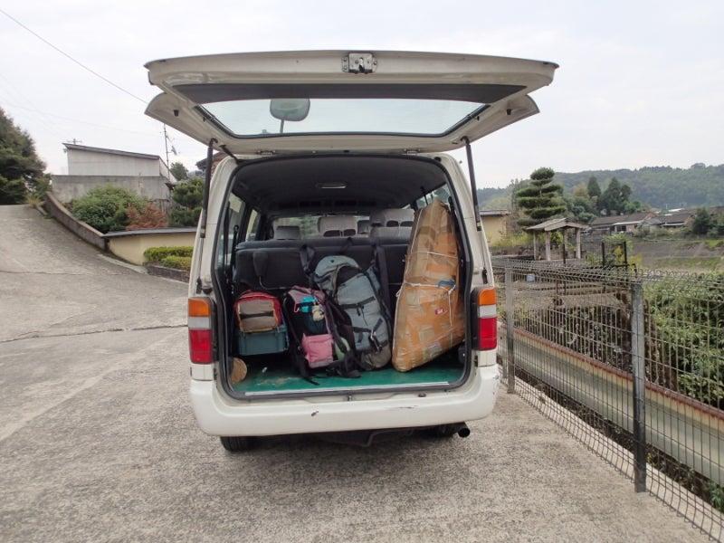 歩き人ふみの徒歩世界旅行 日本・台湾編-荷物