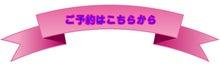 松山 エステ 脱毛 フォト で丁寧・満足の                              ピュア アロマ スペース アネーロ