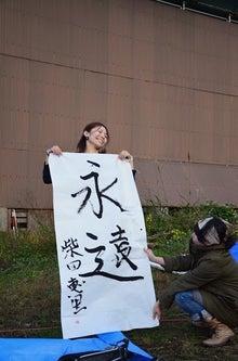 $小林勇輝のブログ
