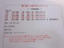 TEARSからお届け!!-IMG_20131108_153901.jpg