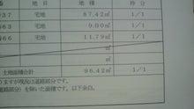 むらさんの不動産とラーメンの日々^^-25.11.8-2