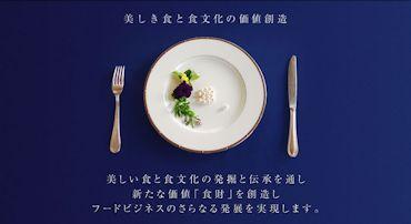 $えひめ野菜果物研究室