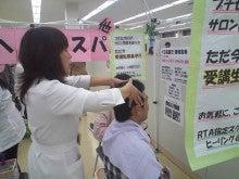 静岡で癒しの資格取得 RTA指定スクール ヒーリングame-1383992349155.jpg
