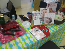 静岡で癒しの資格取得 RTA指定スクール ヒーリングame-1383992313739.jpg