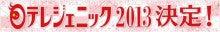日野麻衣オフィシャルブログ「まいぴょんのにこにこ日記」Powered by Ameba