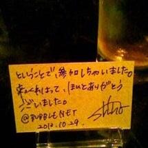 10/29(火) 高…