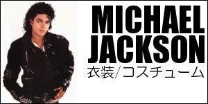 マイケルジャクソン ダンス