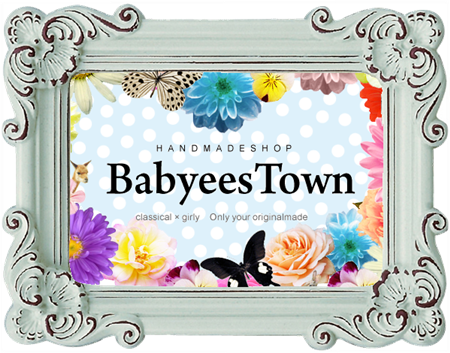 Handmadeshop「Babyeestown」...shokoのHappyyySweetday`sDiary