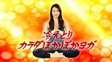 YOGI♡YU-KI-image