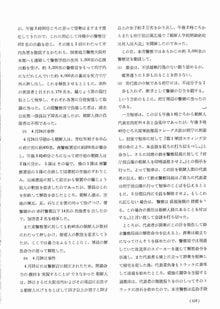 写経屋の覚書-大阪市113