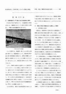 写経屋の覚書-大阪市111