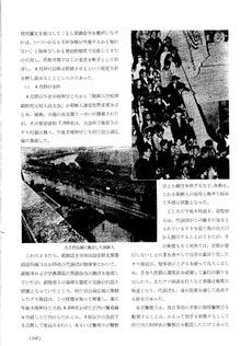 写経屋の覚書-大阪市112
