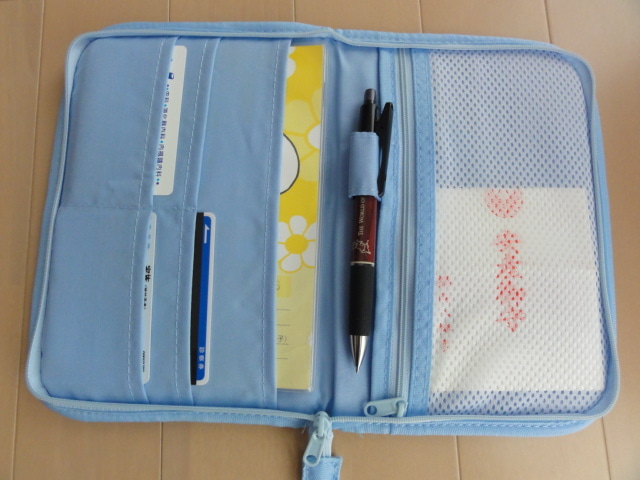24w0d 母子手帳ケースをゲット☆ | しーちゃんのブログ