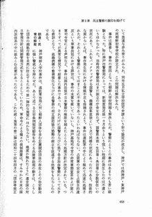写経屋の覚書-兵庫658